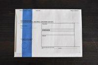 チェコ・ブルーラインの封筒(現行品)