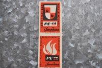 チェコ・マッチラベル PE-PO/2枚