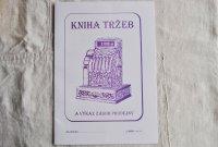 チェコ・販売台帳(現行品)/KNIHA TRZEB