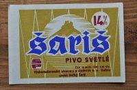 チェコ・古いお酒のラベル/saris PIVO SVETLE