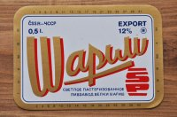 チェコ・古いお酒のラベル/Wapuw