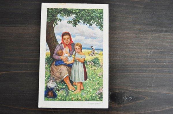 画像1: チェコ・アンティークポストカード/木陰で・・・(未使用)