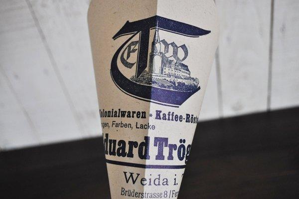 画像2: ドイツ・DDR時代(旧東ドイツ)の三角紙袋/EduardTröger/珈琲豆3枚セット