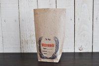 ドイツ・DDR時代(旧東ドイツ)の紙袋/Weizenmehl(小麦粉)