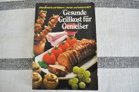 ドイツ・料理本GesundeGrillkost für Genießer(グリル料理)