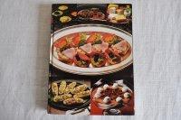 ドイツ・料理本Kalte Küche(コールドチキン)1981年