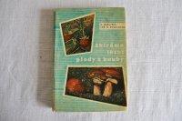 チェコ・きのことベリーの図鑑 Plody a houby 1965年