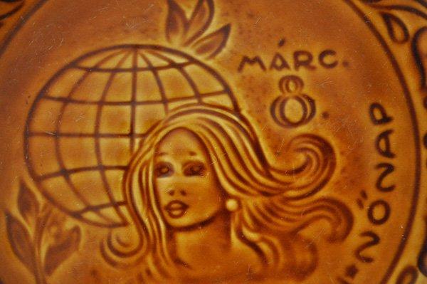 画像3: ハンガリー・GRANIT陶器の絵皿/キャラメル色