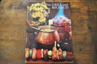 ドイツ・東ドイツ時代 料理冊子 『Von GRILL und RECHAUD』