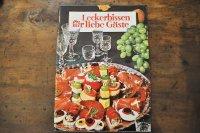 ドイツ・東ドイツ時代 料理冊子 『Leckerbissen furliebe Gaste』