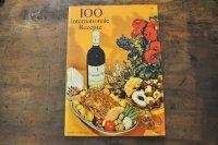 ドイツ・東ドイツ時代 料理冊子 100internationale