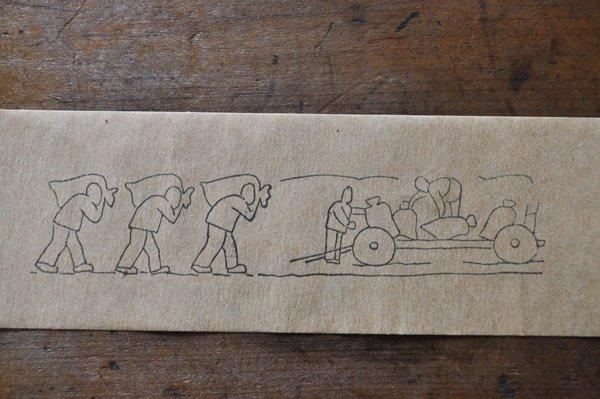 画像2: フランス・アンティーク子供スタンプ横長/収穫袋を運ぶ人