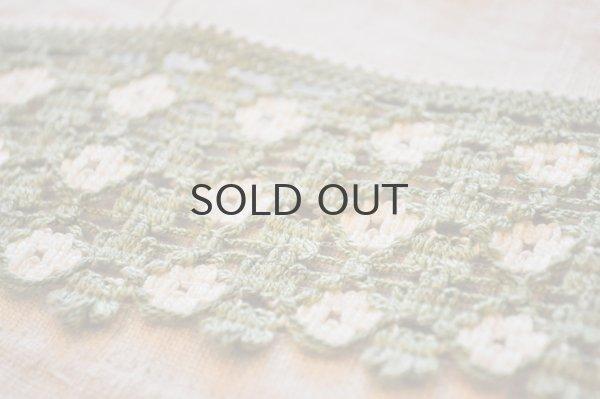 画像2: ドイツ・ヴィンテージ 刺繍トリムリボン/幅広/ライトグリーン×白/花