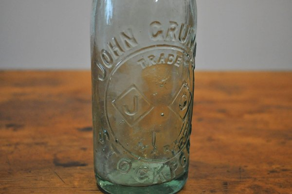 画像2: イギリス・アンティーク ガラスボトル/グリーン/JOHN GRUNDY